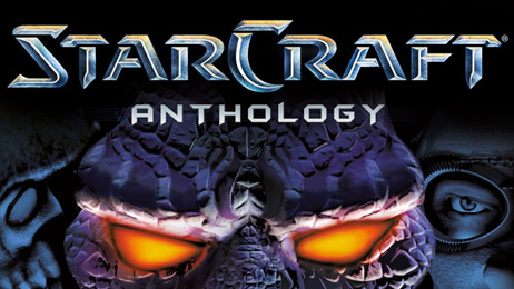 starcraft-anthology-img-4.jpg