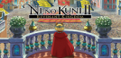 Ni no Kuni II: REVENANT KINGDOM™