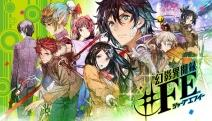 compare and buy Tokyo Mirage Sessions ♯FE