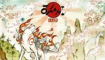compare and buy OKAMI HD