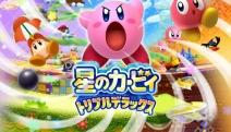 compare and buy Kirby Triple Deluxe - 3DS