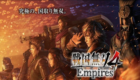 compara y compra Samurai Warriors 4: Empires