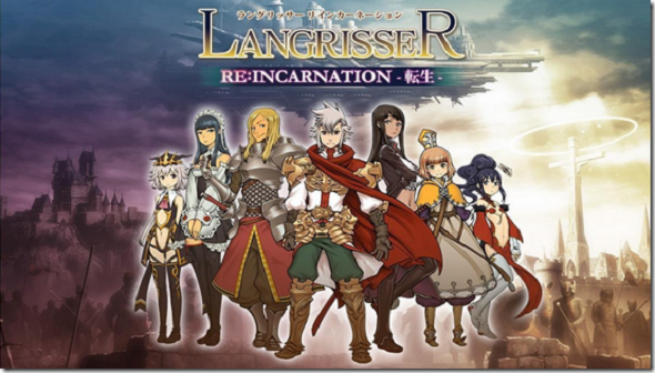 compare and buy Langrisser Re:Incarnation -TENSEI-
