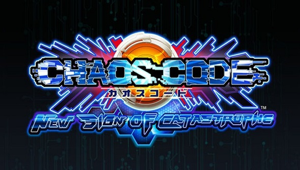 compara y compra CHAOS CODE -NEW SIGN OF CATASTROPHE-