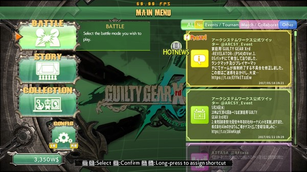GUILTY GEAR Xrd REV 2 Upgrade screenshot