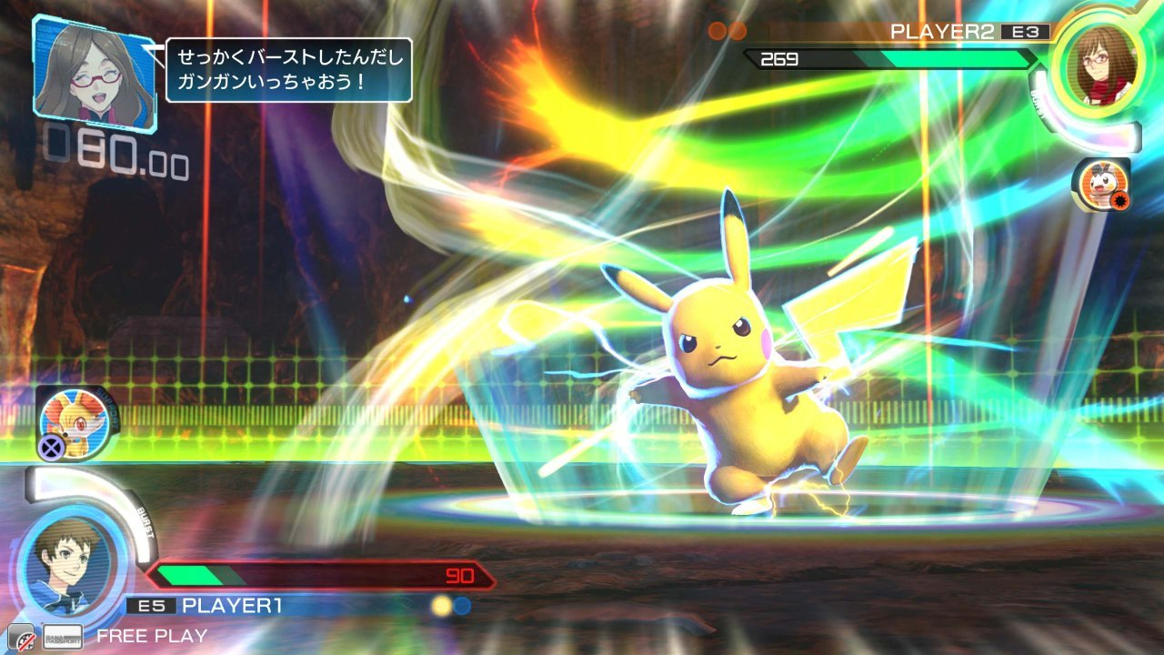 Pokkén Tournament captura de pantalla